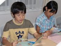 自立した学習者の育成